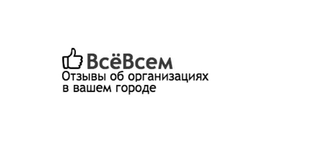 ТД Березка Магазин-салон Двери
