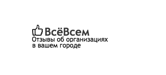 Компания Окна