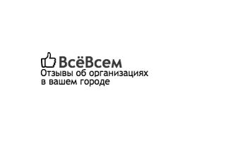 ТЦ Голубой Дунай